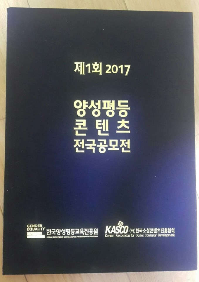 KakaoTalk_20171214_150708995.jpg